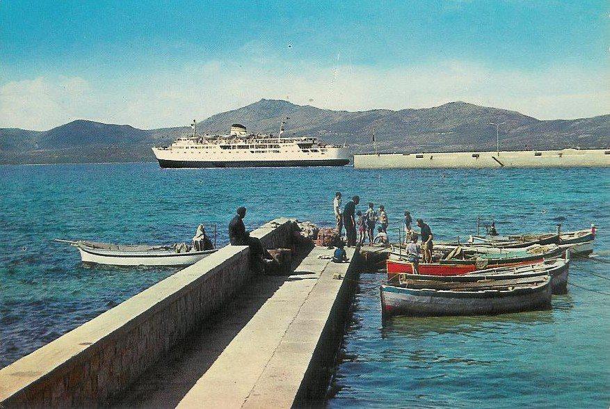 Golfo Aranci Genio Civile