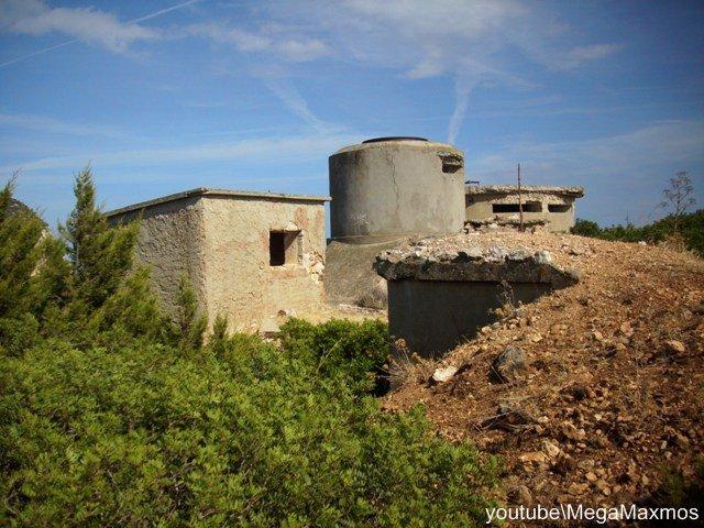 Batteria Militare Luigi Serra
